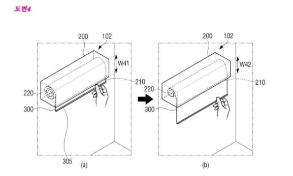 삼성전자가 지난달 특허청으로부터 등록을 마친 '플렉서블 디스플레이 전자장치' 특허 예시도 /사진=특허청