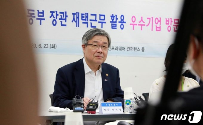 (서울=뉴스1) = 이재갑 고용노동부 장관이 23일 오후 서울 금천구 소프트웨어 개발·공급기업인 인프라웨어를 방문, 중소기업의 재택근무 확산을 위한 간담회를 하고 있다. (고용노동부 제공) 2020.6.23/뉴스1