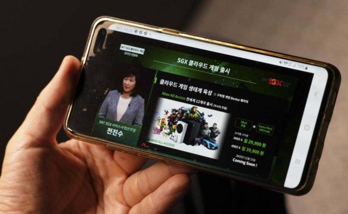 [서울=뉴시스]16일 SKT 5GX 클라우드게임 온라인 기자간담회가 열리고 있다. SK텔레콤(대표이사 사장 박정호)과 마이크로소프트는 1년여간 베타 서비스를 해왔던 '5GX 클라우드 게임'을 정식 상용 서비스로 전환한다. (사진=SK텔레콤 제공) 2020.09.16.   photo@newsis.com