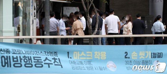 (서울=뉴스1) 이동해 기자 = 사회적 거리두기 2단계가 시행 중인 16일 점심식사를 마친 직장인들이 서울 중구 청계천 인근 테이크아웃 커피숍에서 순서를 기다리고 있다. 2020.9.16/뉴스1