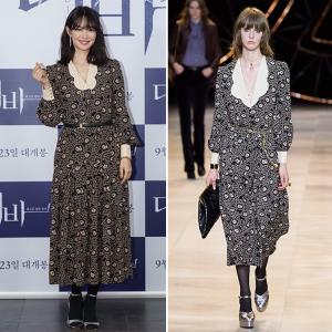 '디바' 신민아 vs 모델, 꽃무늬 원피스