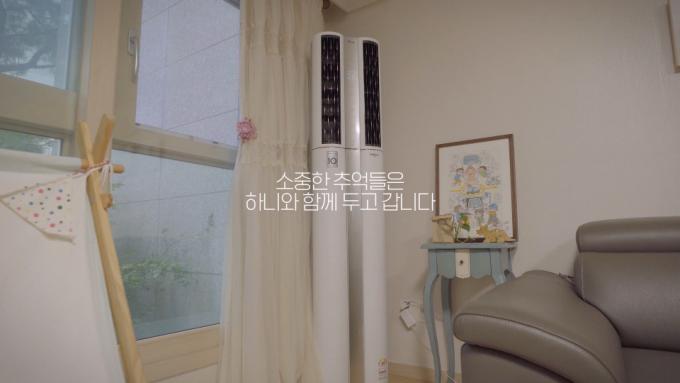 골드스타 디지털 캠페인 영상 /사진제공=LG전자