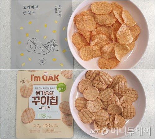 소소생활 '소소칩'(위)과 아임닭 '닭가슴살 꾸이칩 시그니처' /사진=이영민 기자