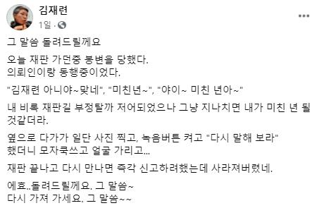 박원순 사건 변호인