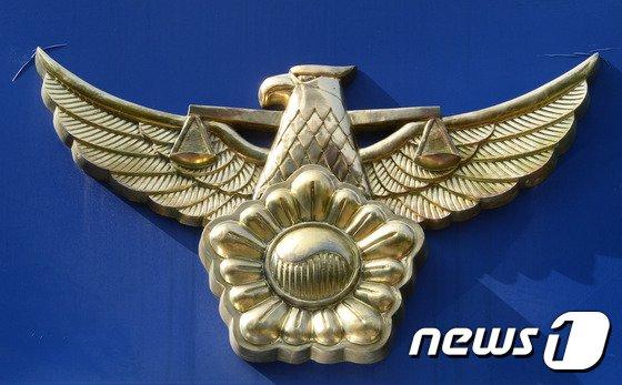 경찰로고© 뉴스1