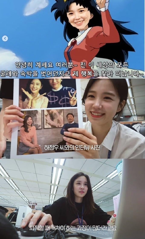 장예원 인스타그램,유튜브© 뉴스1