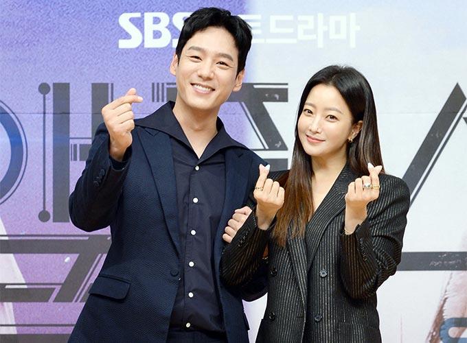 배우 곽시양, 김희선/사진제공=SBS