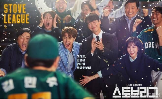 """SBS 8뉴스 '쪼개기 광고' 논란…""""편법 규제"""" vs """"적법 편성"""""""