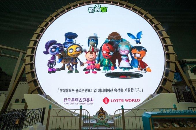 롯데월드 어드벤처가 국내 중소제작사가 만든 애니메이션 '좀비덤'과 '두다다쿵'의 홍보영상을 송출한다. /사진=롯데월드