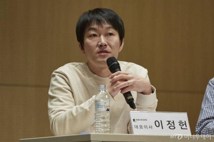 이정헌 넥슨 대표 / 사진제공=넥슨