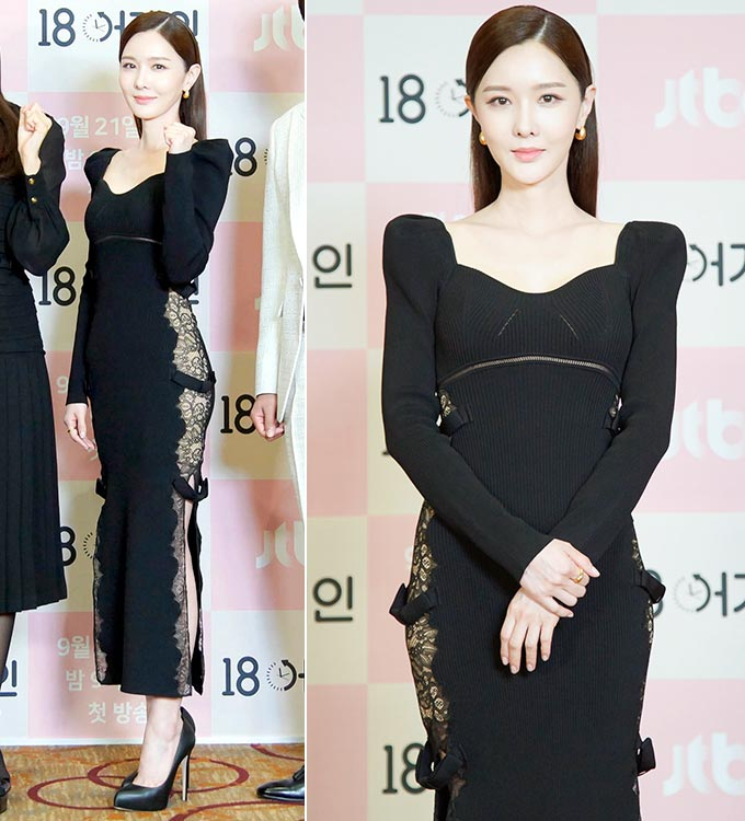 배우 김유리/사진제공=JTBC