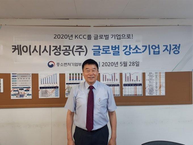 2020 글로벌강소기업 케이시시 정공 박덕규 대표