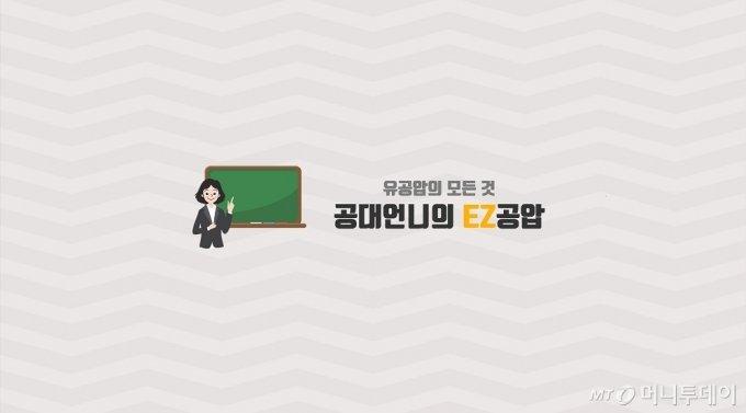 KCC 정공의 유튜브 채널 '공대언니' 인트로
