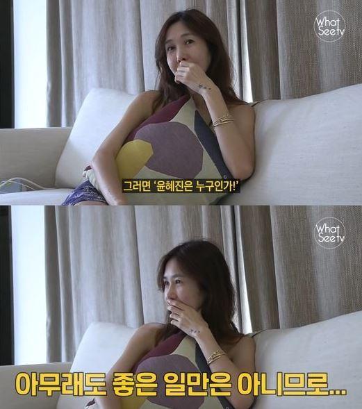 /사진=발레무용가 윤혜진 유튜브채널 영상 캡처