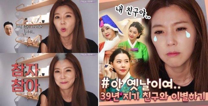 /사진=배우 이윤미 유튜브채널 '원더마마tv' 영상, 인스타그램