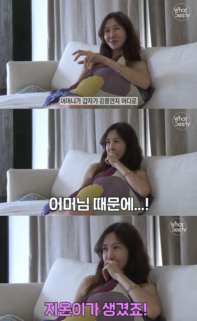 윤혜진의 What see TV '그남자와의 연애 이야기 2탄 지금 시작 합니다' 영상 갈무리 © 뉴스1
