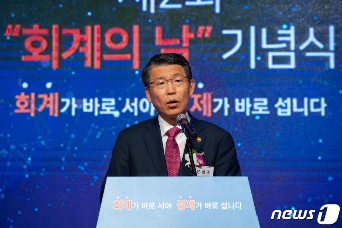은성수 금융위원장이 지난해 10월31일 서울 영등포구 63컨벤션에서 열린 제2회 회계의 날 기념식에서 기념 치사를 하고 있다. (금융위원회 제공) 2019.10.31/뉴스1