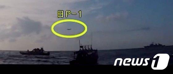국방부가 공개한 해군 광개토대왕함과 일본 해상초계기(P1) 영상. 국방부는 해상초계기(노란 원 안)의 저공비행이 위협적이었다고 주장했다. (국방부 제공) / 사진 = 뉴스 1