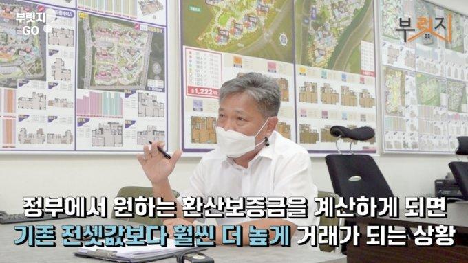 /사진=신동수 미사태양공인중개사무소 대표