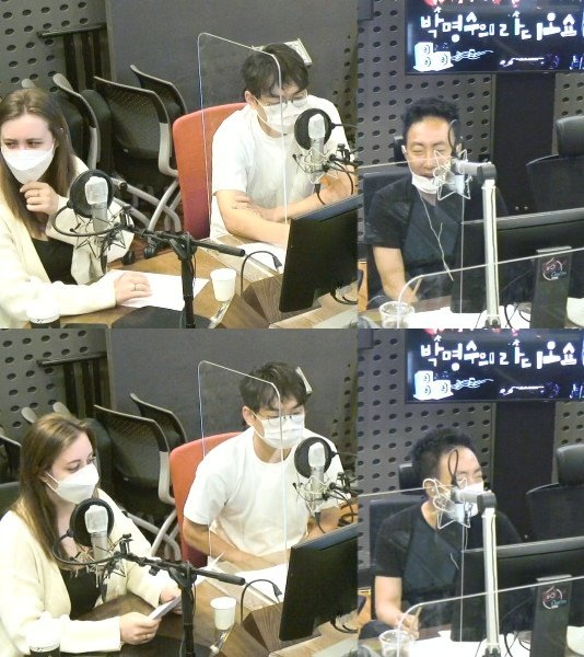 KBS 쿨FM '박명수의 라디오쇼' 보이는 라디오 캡처© 뉴스1