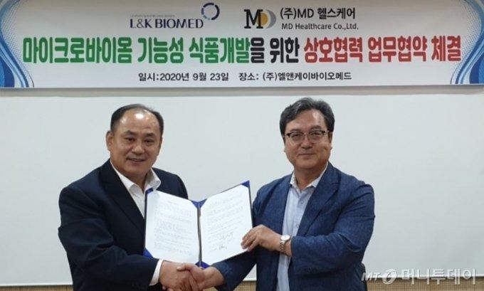 엘앤케이바이오, MD헬스케어와 신물질 기반 제품개발 업무협약