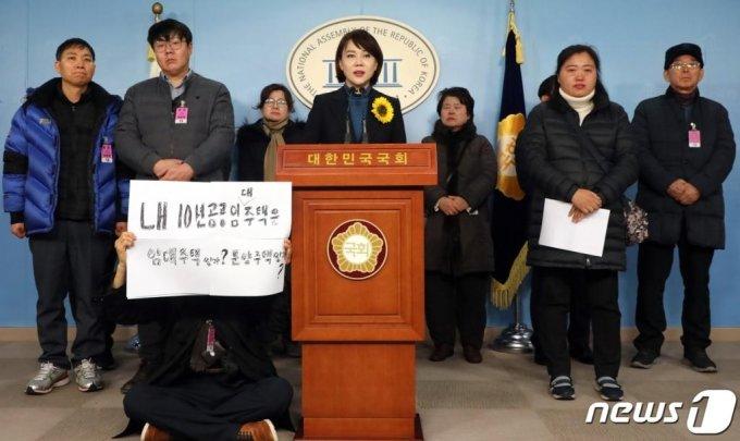 지난 1월 전현희 당시 더불어민주당 의원과 서울 강남보금자리지구 LH10년공공임대주택 임차인들이 서울 여의도 국회 정론관에서 분양전환가격 산정방식 관련 기자회견을 하고 있는 모습/사진= 뉴스1