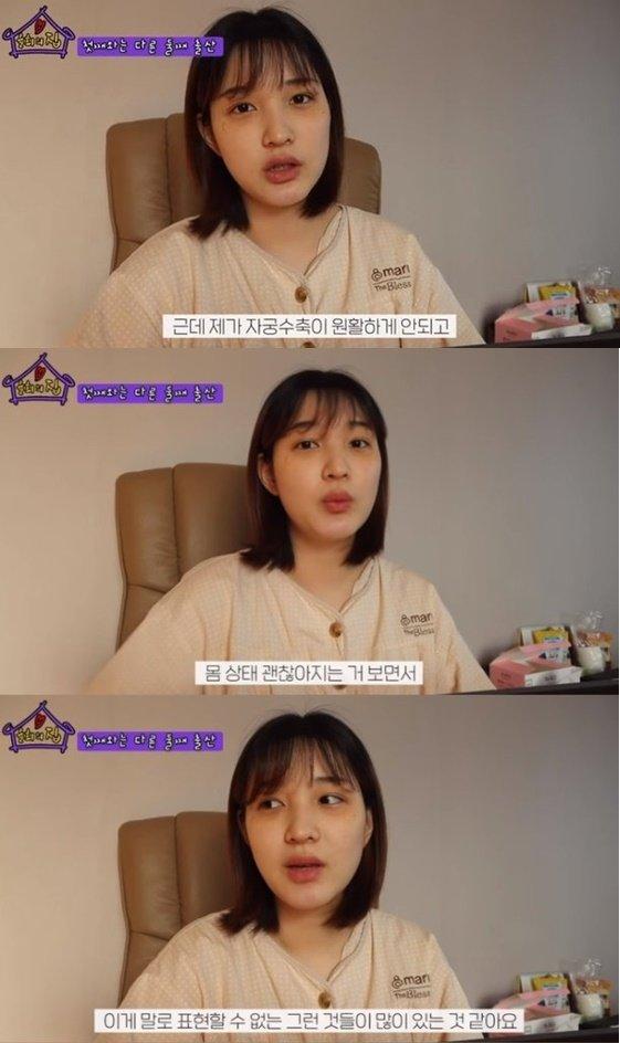 /사진=그룹 라붐 출신 율희 유튜브채널 영상 캡처