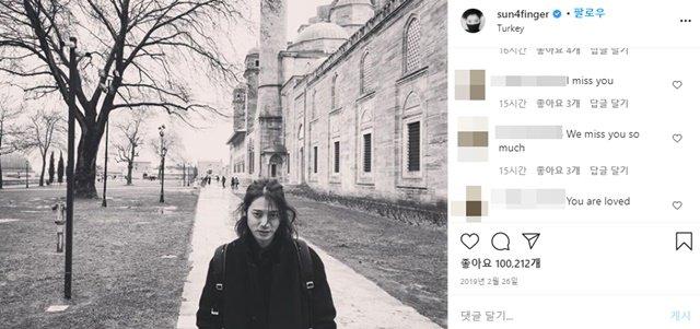 정준영을 응원하는 해외 팬들의 댓글./사진=정준영 인스타그램