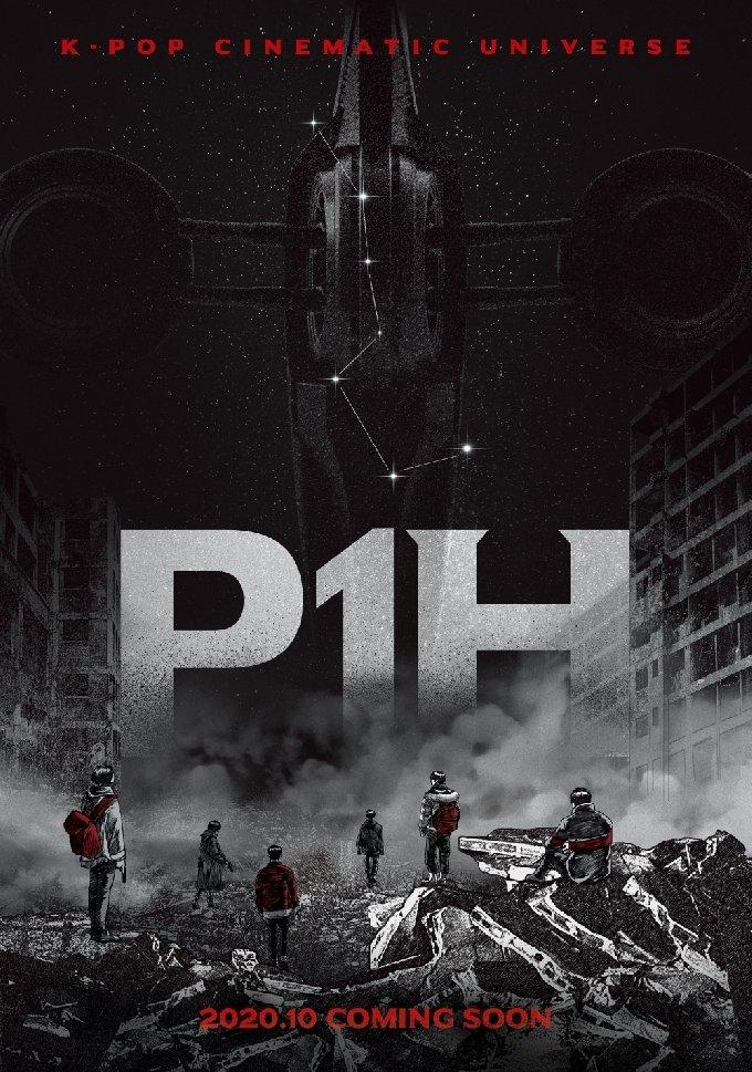 '피원에이치' 포스터 © 뉴스1