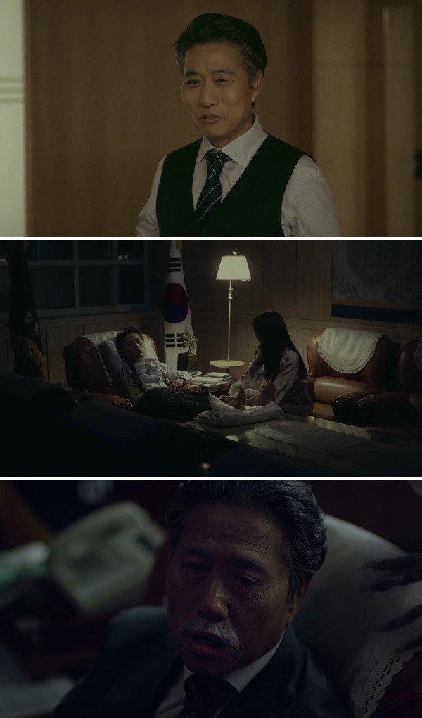 TV조선 학교기담-응보 캡처/다홍 엔터테인먼트 © 뉴스1