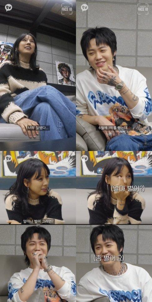 카카오TV 영상 캡처 © 뉴스1