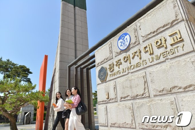 광주여대 전경.(광주여대 제공) /뉴스1 © News1