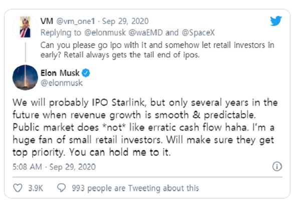 /사진=일론 머스크 스페이스X 최고경영자(CEO) 트위터 캡처