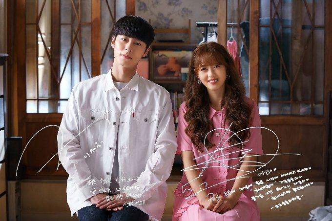 배우 이재욱(왼쪽) 고아라 / 사진제공=KBS 2TV '도도솔솔라라솔' © 뉴스1