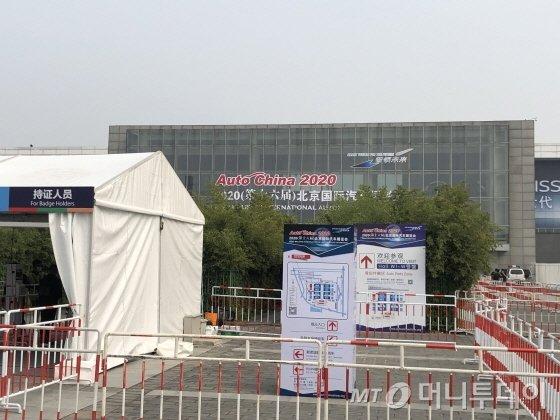 9월28일 2020년 베이징 모터쇼 전시관 입구. 관람객을 줄을 세우기 위해 분리대가 설치돼 있다./사진=김명룡