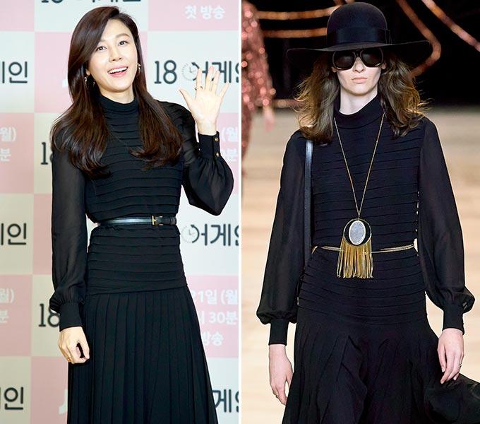 배우 김하늘, 셀린느 2020 F/W 컬렉션/사진=JTBC, 셀린느