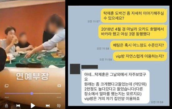 /사진=유튜브 채널 '연예부장 김용호' 영상 캡처