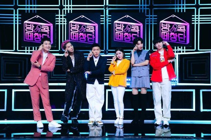 '방콕떼창단'/사진제공=SBS © 뉴스1