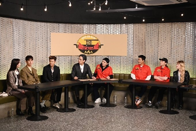 '라면 당기는 시간'/사진제공=SBS © 뉴스1