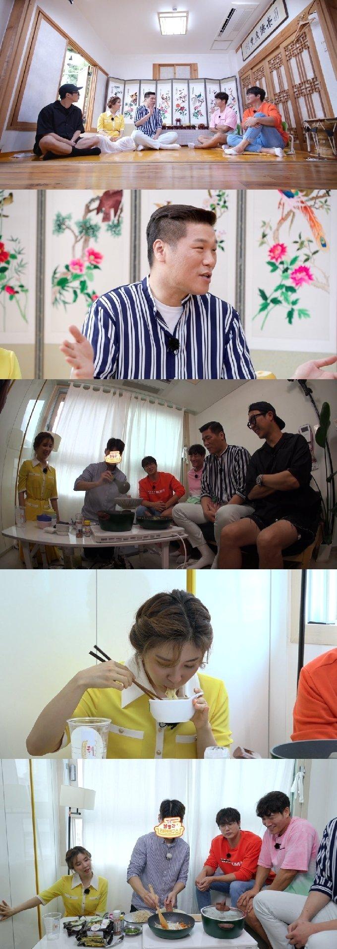 사진=MBC © 뉴스1