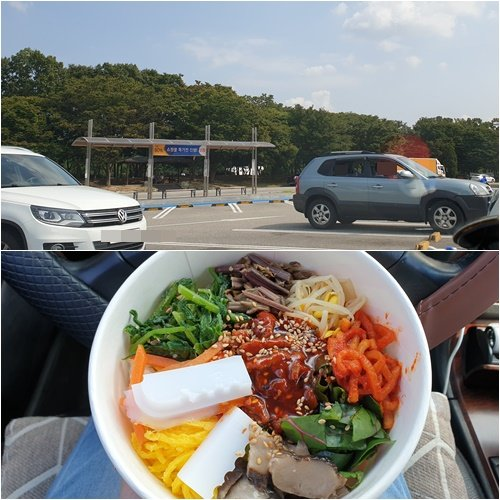30일 오후 1시쯤 기흥휴게소 주차장에 차를 세워두고 식사를 하거나 벤치에서 식사를 하는 방문객들.(위) 기흥휴게소에서 포장한 전주비빔밥. /사진=이영민 기자