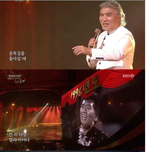 30일 KBS 2TV 한가위 특집 '대한민국 어게인 나훈아'. /사진=KBS 영상캡처