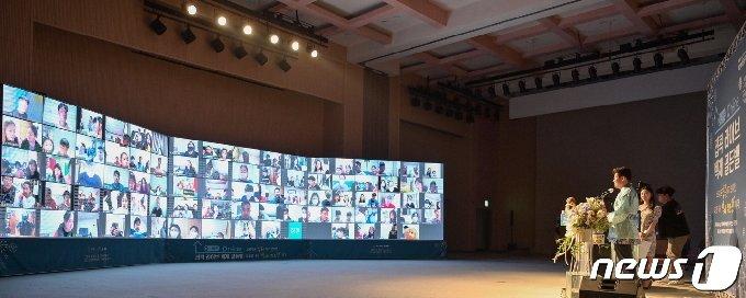 제66회 백제문화제 기간 펼쳐진 백제 퀴즈왕 선발대회© 뉴스1
