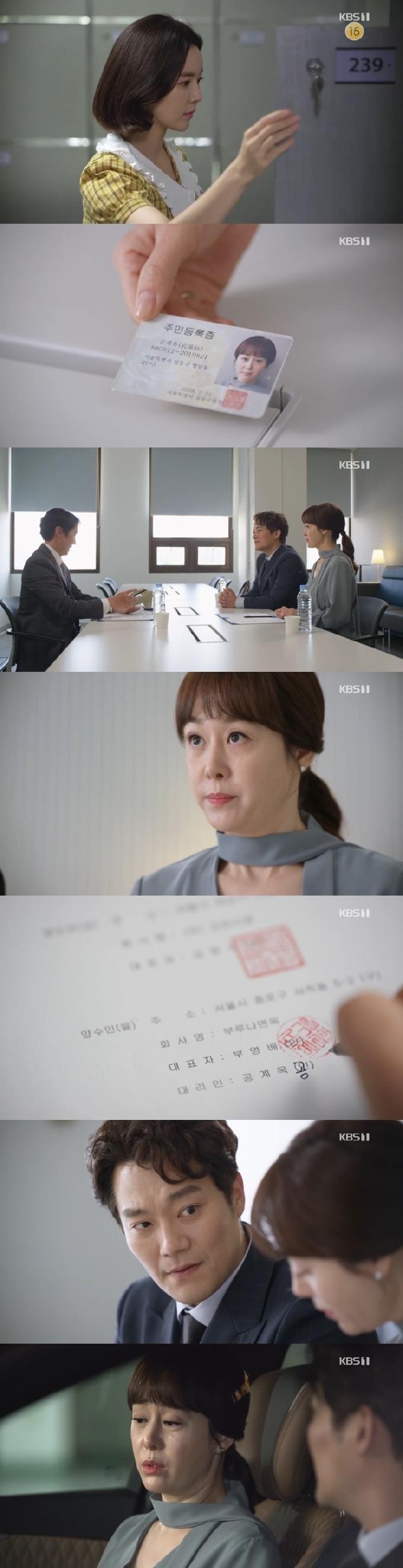 '기막힌 유산' 김난주, 강세정 몰래 계약서 도장 찍었다…조순창
