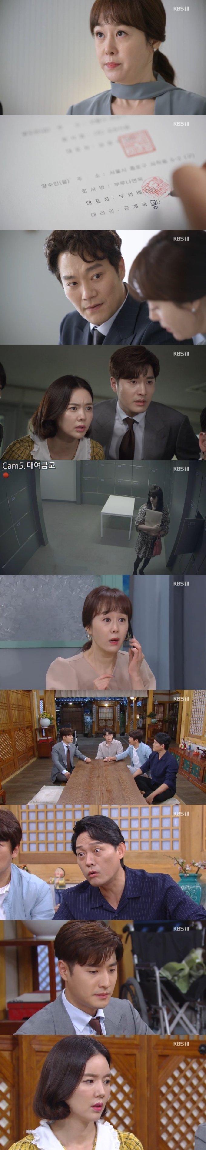 KBS 1TV '기막힌 유산' 캡처 © 뉴스1