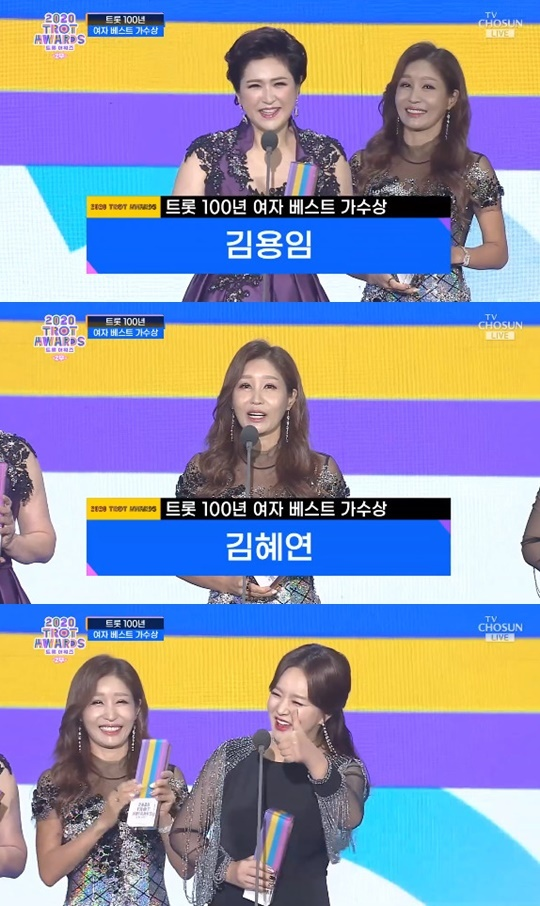 [2020 트롯 어워즈] 김용임·김혜연·금잔디·홍진영, 베스트 가수상 수상…