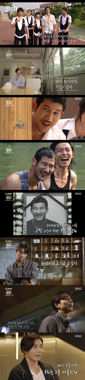 '청춘다큐 다시 스물' 공유·윤은혜 등 故이언 추억하며…이선균X채정안 재회(종합)