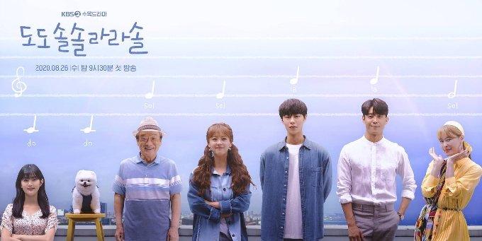 KBS 2TV '도도솔솔라라솔' © 뉴스1