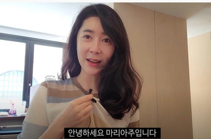 /사진=유튜브 '마리아주' 채널 캡처