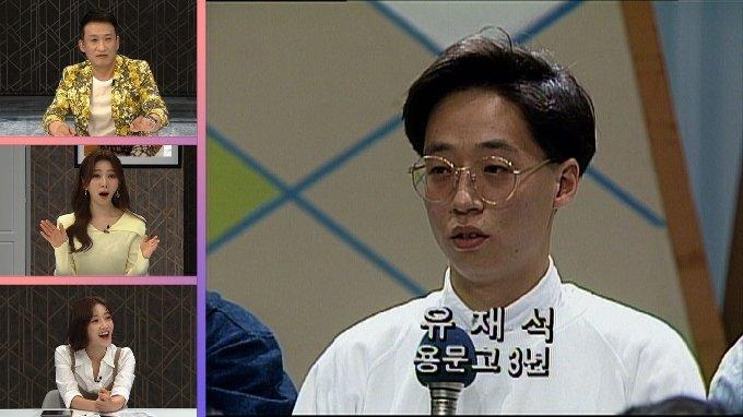 방송인 유재석/ KBS 'tv라떼는' 제공© 뉴스1